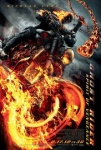 Ghost Rider 2: Spirit of Vengeance 2012 dvd