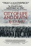 City of Life and Death 2009 dvd